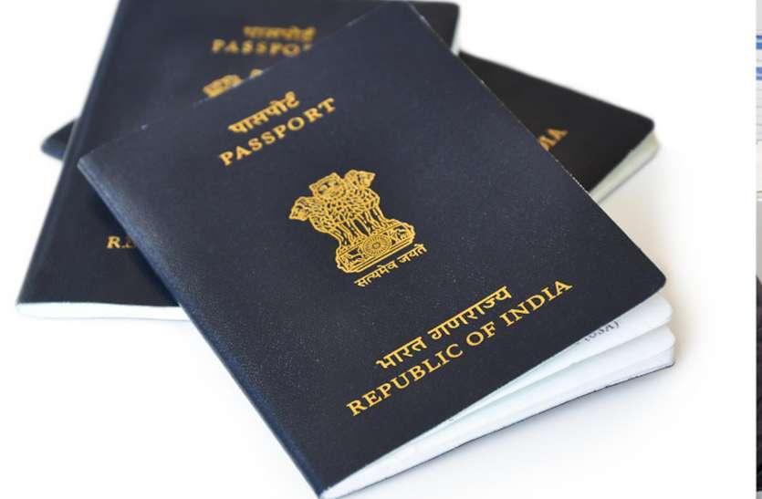 कानपुर में मिलेगा हाई सिक्योरिटी पासपोर्ट, नहीं हो सकेगी छेड़छाड़
