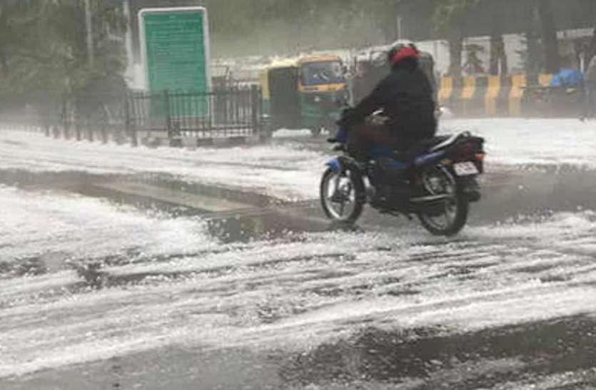 राजधानी में बदला मौसम, दिनभर हुई बूंदाबांदी, अगले पांच दिनों के लिए मौसम विभाग ने जारी किया अलर्ट, ये जिलें रहें सतर्क