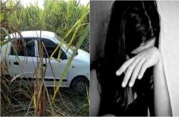 नाबालिग को ड्राइविंग सिखाने के बहाने ले गया सुनसान जगह, वहां किया बलात्कार, पीडि़ता ने जीजा के कहने पर...