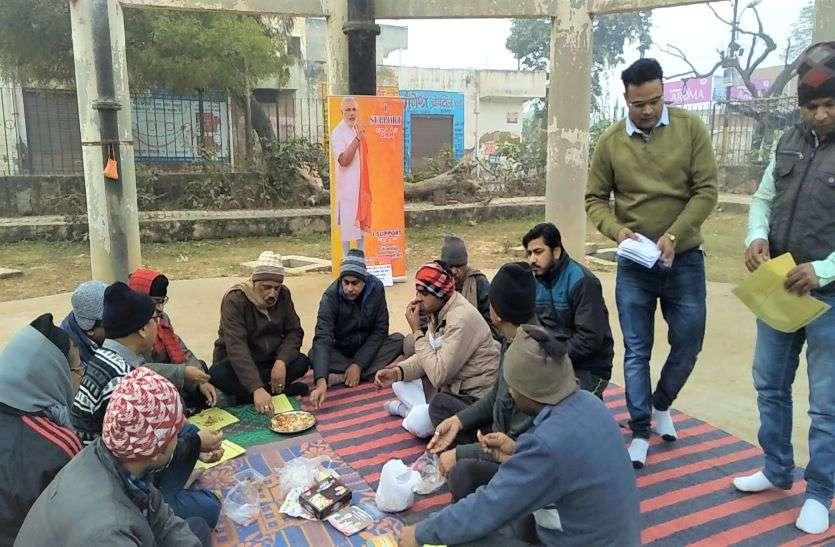 RSS की शाखा पर Makar sankranti उत्सव का उल्लास, देखें वीडियो