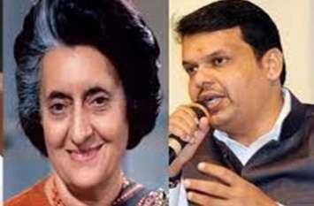 Maha News: इंदिरा के ज़माने में कांग्रेसक्या अंडरवर्ल्ड के सहारे चुनाव जीतती थी?