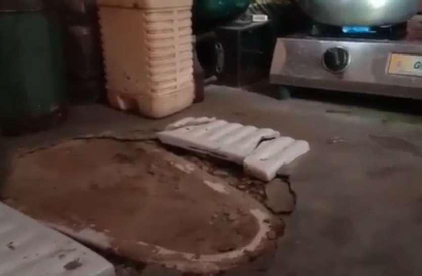 ग्रामीण ने शौचालय को ही बना डाला रसोईंघर, यह तस्वीर देखकर सभी हैरान