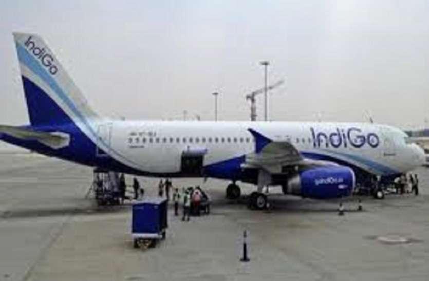 Maha News: जयपुर जा रही इंडिगो विमान की इमरजेंसी लैंडिंग