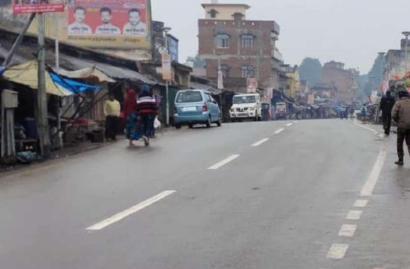 अयोध्या में भारी बारिश से बदला मौसम का मिजाज