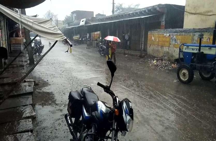 ठंडी हवा और बारिश से बढ़ाई सर्दी, बयाना में 16.0 मिमी बारिश