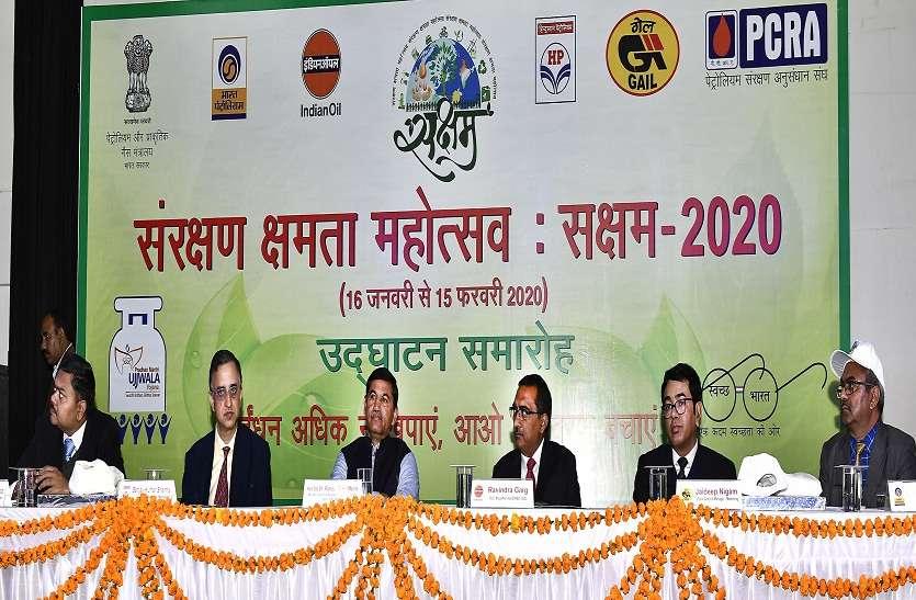 राजस्थान का सौर और पवन ऊर्जा में पहले स्थान पर होना बड़ी उपलब्धि