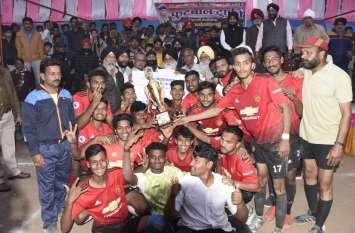 टाइटन क्लब को हराकर अमरावती ने जीता टूर्नामेंट