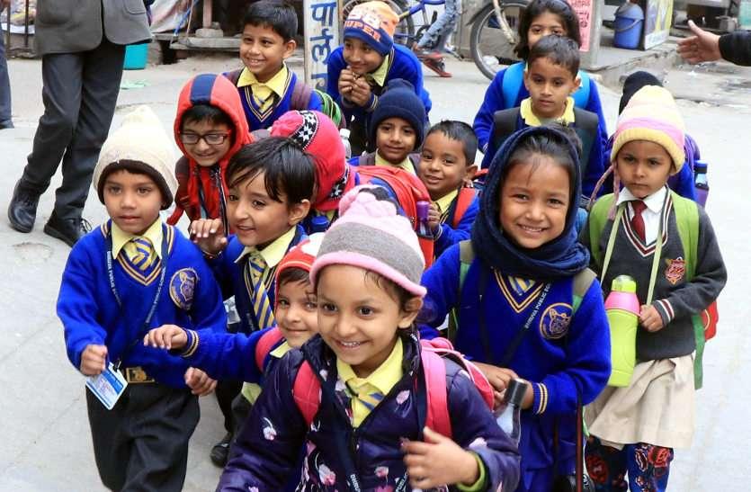 जयपुर सहित 17 जिलों में कोल्ड डे घोषित, कई जिलों में फिर स्कूलों की छुट्टियां घोषित