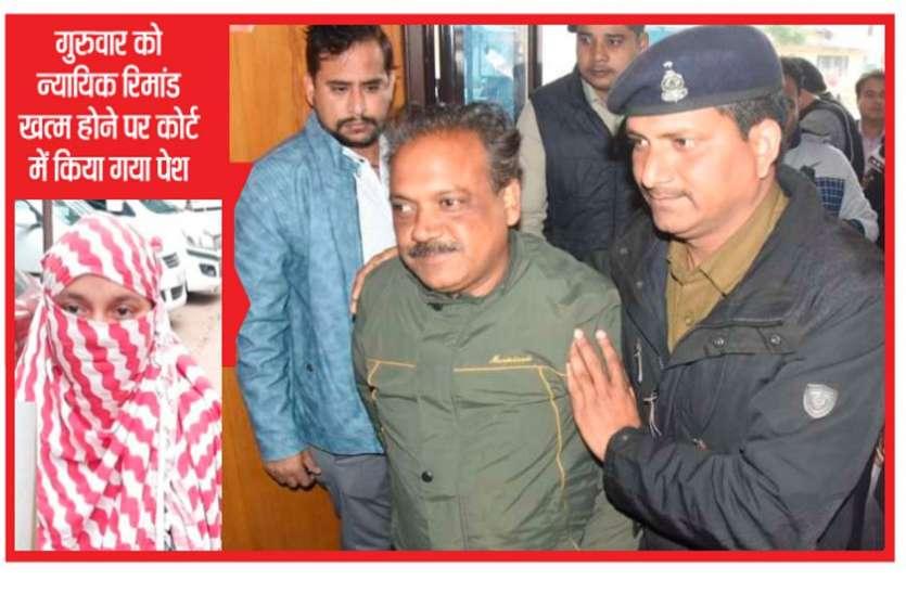 नाबालिग से दुष्कर्म के आरोपी ओपी गुप्ता को कोर्ट ने 14 दिनों की  न्यायिक रिमांड पर भेजा