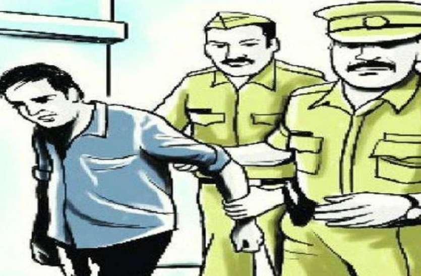 बिहार से अंतिम संस्कार में आये युवक के पास मिला असलहा, पुलिस ने किया गिरफ्तार