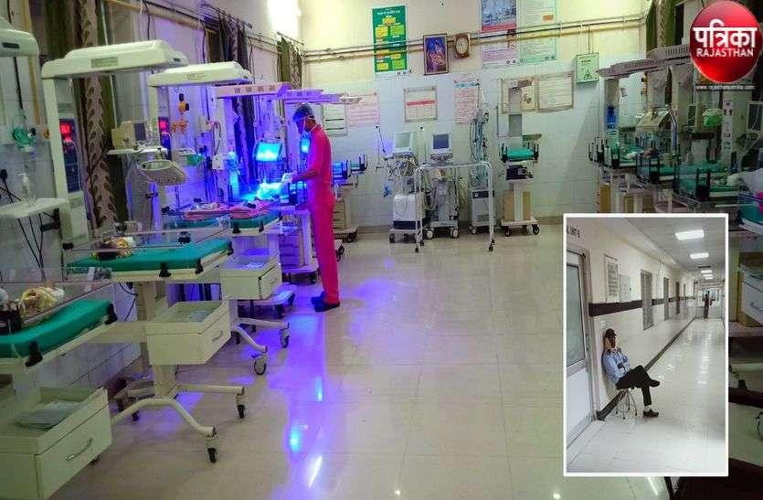 प्रदेश के इस अस्पताल के वार्डों में अब रात 10 बजे बाद प्रवेश पर रोक, ट्रोमा वार्ड को छोड़ सभी गेट रहेंगे बंद