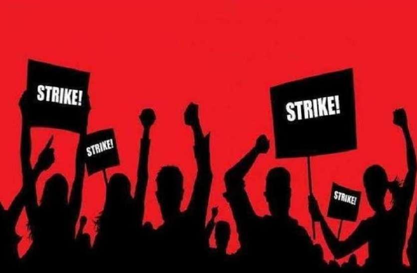 बैंकर्स का चरणबद्ध आंदोलन का ऐलान, 31 जनवरी से 15 मार्च के बीच 9 दिन बंद रहेंगे बैंक