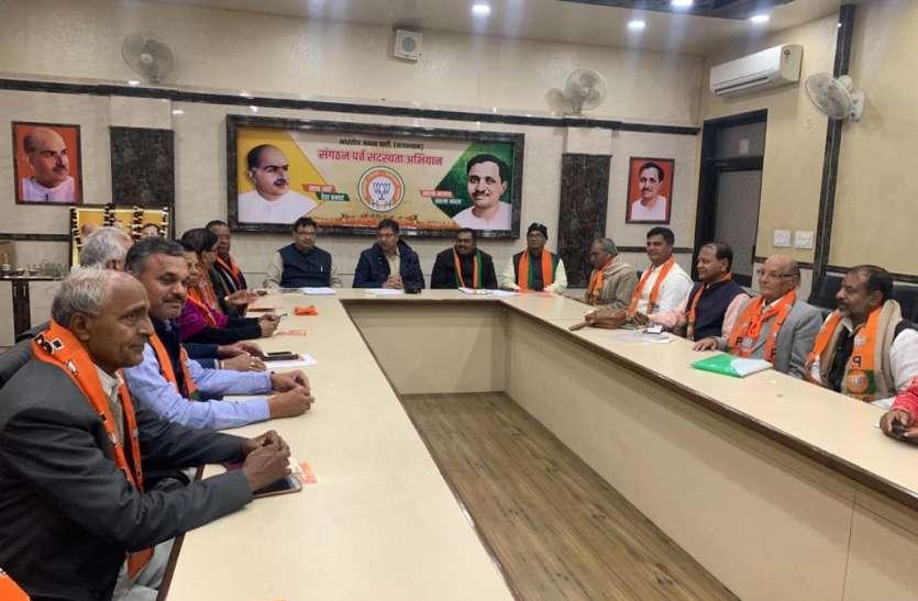 भाजपा के राष्ट्रीय अध्यक्ष का 20 को होगा निर्वाचन, राजस्थान भाजपा की तैयारी पूरी