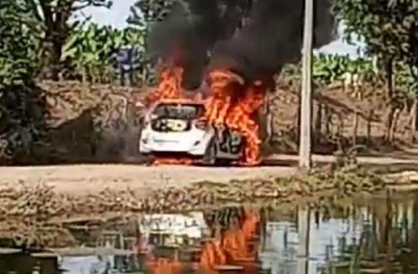 सांसद के भतीजे की कार में लगी आग, चांदगढ़ से वापस लौट रहा था परिवार