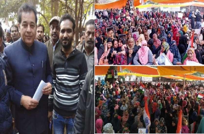 सीएए के खिलाफ प्रयागराज में पांचवें दिन भी जारी रहा प्रदर्शन, आंदोलन को समर्थन देने पहुंचे शहीद अशफाक उल्ला खां के पोते