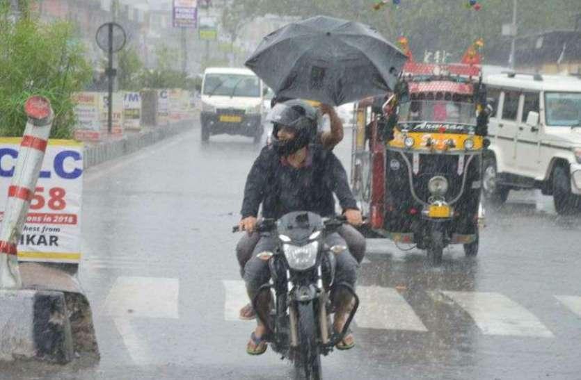 मौसम विभाग ने जारी की बड़ी चेतावनी, 17 -18 तारीख को इन इलाकों में होगी भारी बारिश और ओलावृष्टि