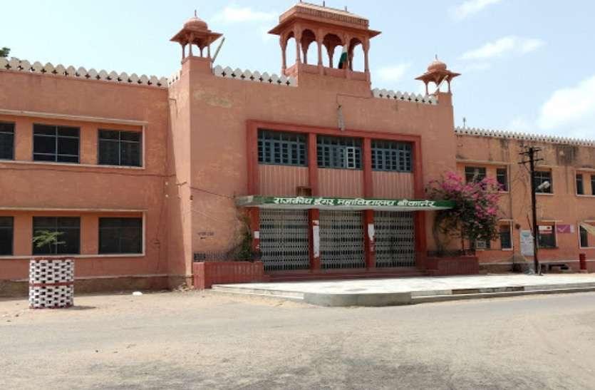 Rajasthan PTET 2020: जानें परीक्षा पैटर्न