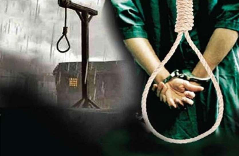 बलात्कार- हत्या के दोषी के खिलाफ डेथ वारंट जारी करने की मांग