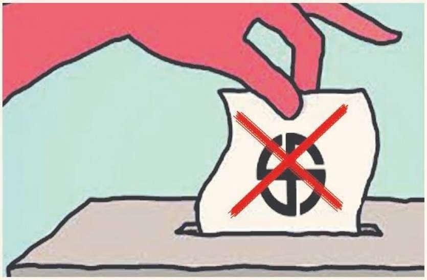 राज्य अधिवक्ता संघ के मतदान आज, ये अभिभाषक लड़ रहे चुनाव