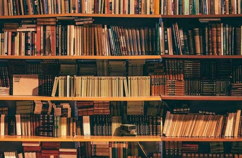 सांसद निधि से महाविद्यालय में होगी पुस्तकों की खरीदी