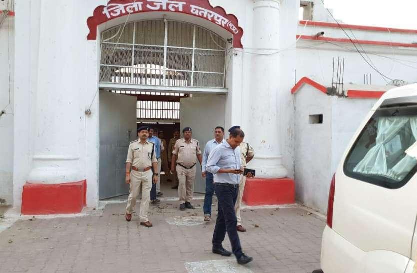 जेल के भीतर से कैदी ने मोबाइल से दी धमकी, प्रशासन ने मारा छापा