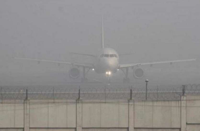 बांग्लादेश: घने कोहरे से विमान सेवा प्रभावित, ढाका एयरपोर्ट पर फ्लाइटों का संचालन ठप