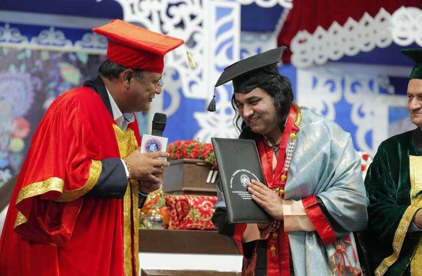 डॉक्टरेट की उपाधि से सम्मानित किए गए कथा वाचक देवकीनंदन ठाकुर