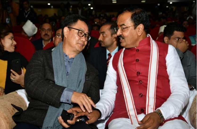 विदेशी ताकतों और पैसे से भारत के विश्वविद्दालयों के लोग देश के टुकड़े करने की कोशिश कर रहे है- किरेन रीजीजू