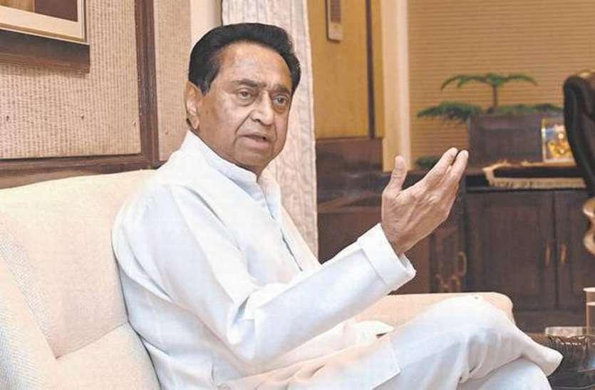 मुख्यमंत्री कमलनाथ ने ली विधायकों की बैठक