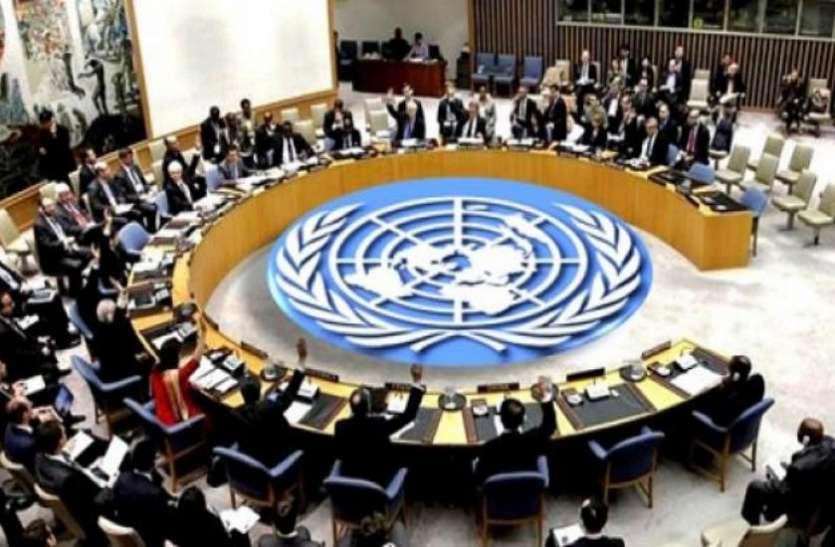 यूएनएससी में चीन-पाक की साजिश हुई फेल, भारत का रूस और अमरीका ने दिया साथ