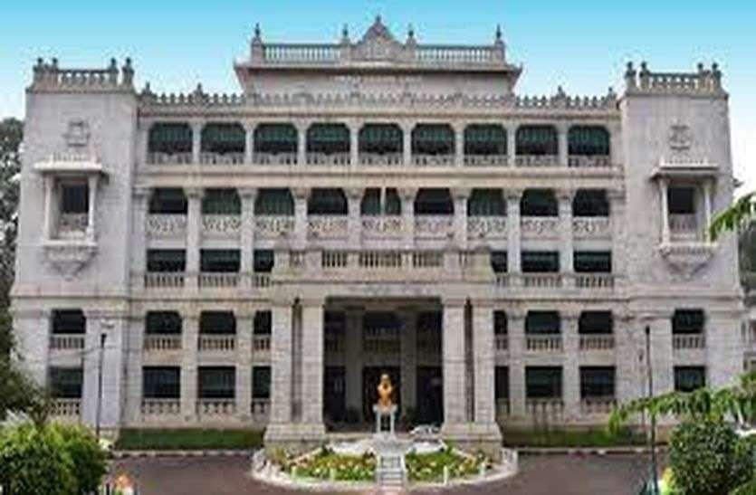 आनन-फानन में नियुक्तियों पर वित्त विभाग नाराज