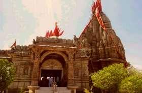 भोलेनाथ की 'अर्धकाशी', यहां शिव के अंगूठे की होती है पूजा
