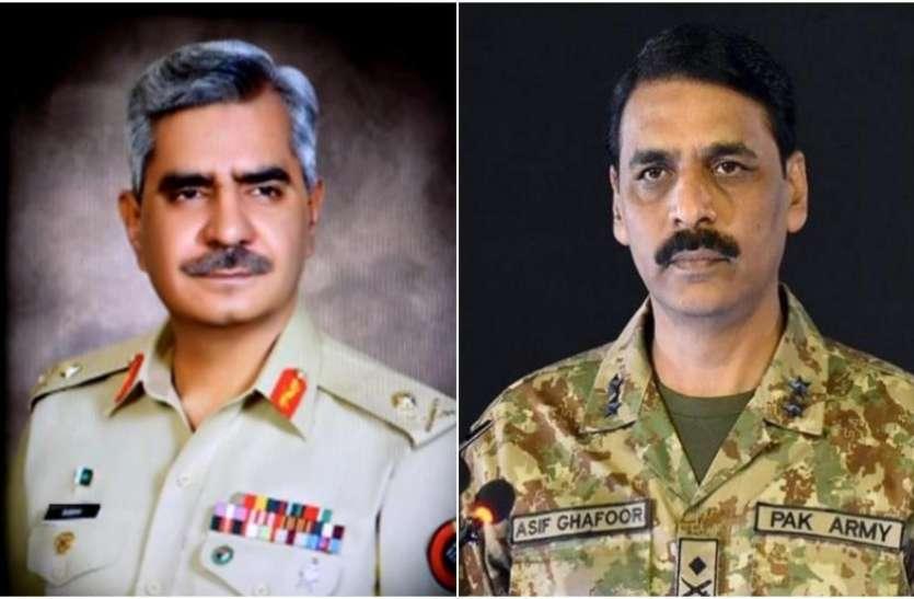 पाकिस्तान: आसिफ गफूर को मिली नई जिम्मेदारी, ISPR के नए प्रमुख बने बाबर इफ्तिखार