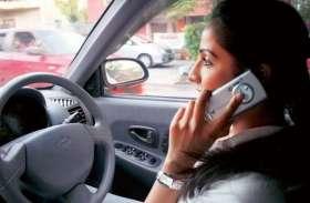 वाहन चलाते वक्त मोबाइल के इस्तेमाल से बाज नहीं आ रहे लोग