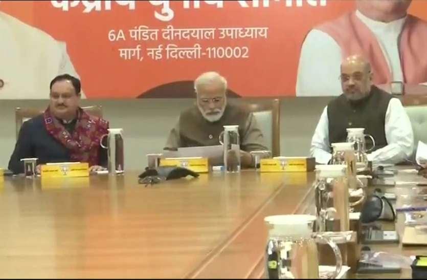 भाजपा चुनाव समिति की बैठक जारी, हो सकती है उम्मीदवारों की घोषणा