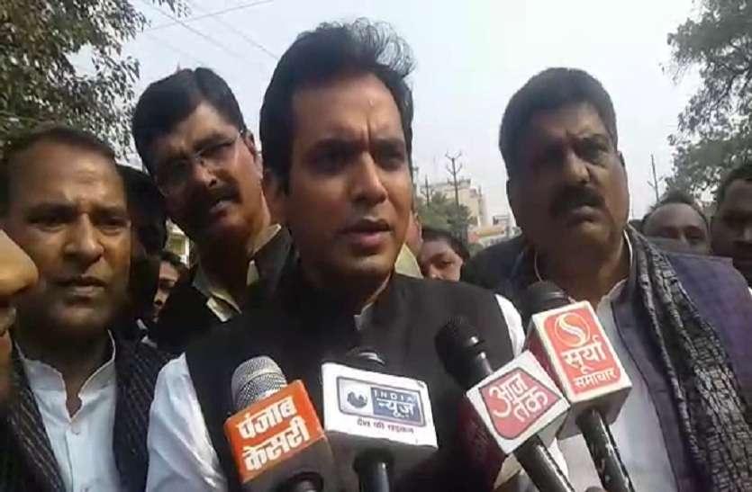 शाहीन बाग मामले को लेकर विपक्ष पर बरसे भाजपा विधायक पंकज सिंह
