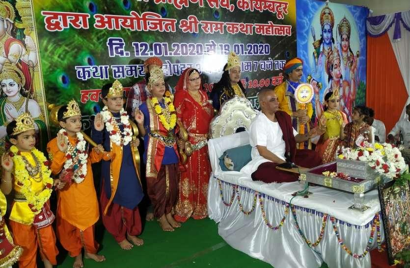 राम जन्म पर भक्तों ने मनाई खुशी