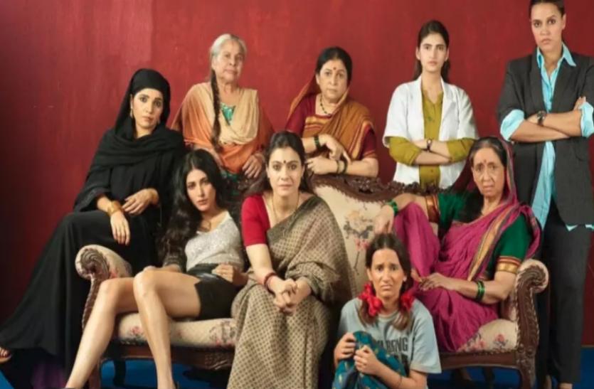 आउट हुआ काजोल की शॉर्ट फिल्म 'देवी' का फर्स्ट लुक, फैंस ने बताया दमदार