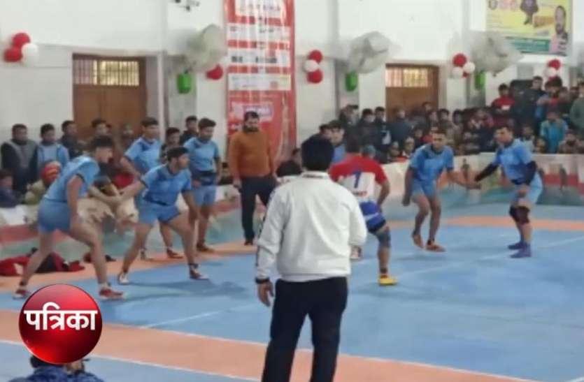 Kabaddi के मैदान में युवाओं ने दिखाया दमखम, नेशनल के लिए बनाया गया स्पेशल प्लान, देखें वीडियो