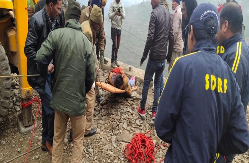 उत्तराखंड: गहरी खाई में जा गिरी कार, दो परिवार हुए बर्बाद