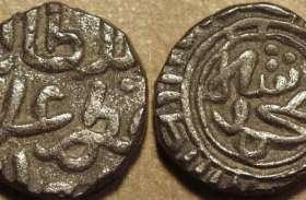 खुदाई में निकली सिक्कों से भरी सुराही, देखने वालों की फटी रह गई आंखे