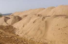 क्राइम: रेत का अवैध उत्खनन करने वाले आरोपियों पर मामला दर्ज