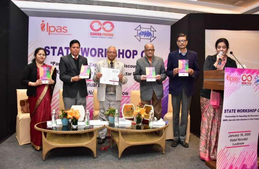 राजधानी में 'सुरक्षित गर्भ समापन' पर विशेषज्ञों ने रखी अपनीराय