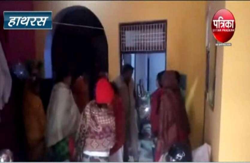 चोरों ने दरोगा के घर को बनाया निशाना, लाखों की नकदी पार