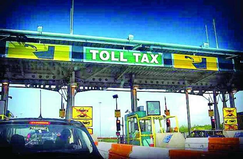 एक साथ आने-जाने के लिए Toll Tax देने पर भी नहीं मिलेगी छूट, NHAI ने जारी किया सर्कुलर