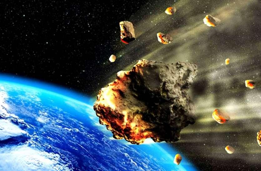 उल्कापिंड के 11 टुकड़े आज भी हैं धरती पर मौजूद, सूरज से भी ज्यादा है इनकी उम्र