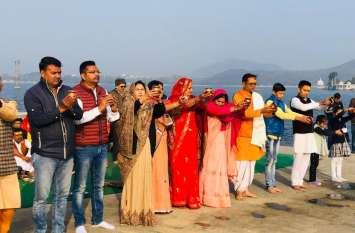 सूर्य को अघ्र्य देकर आदित्यार्क महोत्सव मनाया
