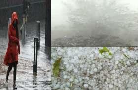 तेज बारिश व ओलों के साथ दिन की शुरुआत, मौसम विभाग का अलर्ट जारी, अगले तीन दिन घने कोहरे व बारिश के साथ तूफान की आशंका, देखें वीडियो