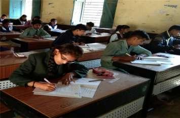 बोर्ड परीक्षाओं की तैयारी शुरू, अंग्रेजी पढ़ाने नहीं शिक्षक