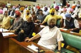 पंजाब विधानसभा ने भी नागरिकता संशोधन कानून के विरोध में पारित किया प्रस्ताव